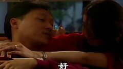 Classis Taiwan erotic drama- Enjoy and sin(1996)